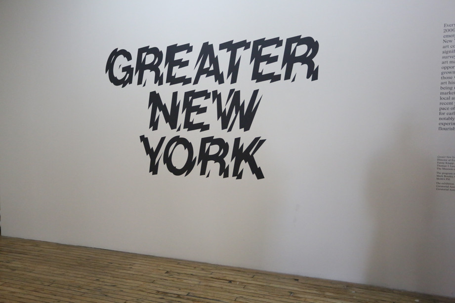 NYC081